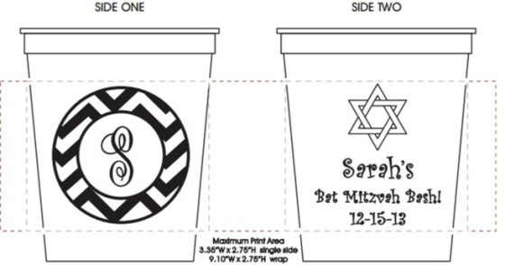Stadium cups sample 19